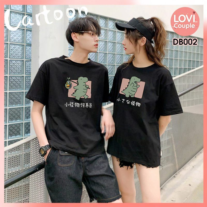 ao thun cap khung long de thuong db002