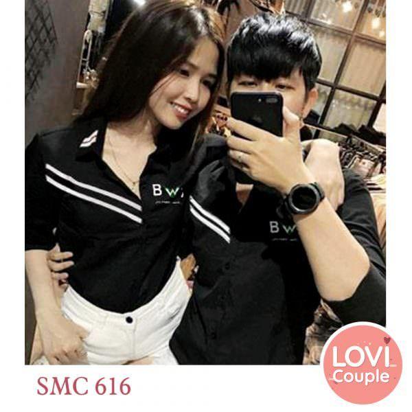 Sơ mi đôi BW SMC616