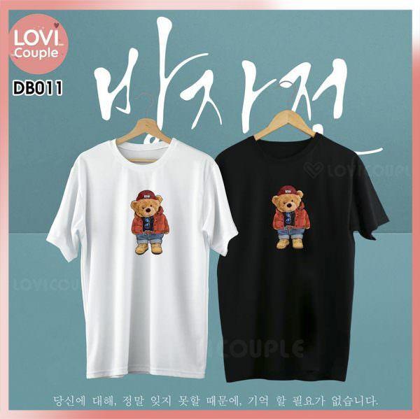 Áo Thun Cặp Đẹp Gấu Thời Trang DC011