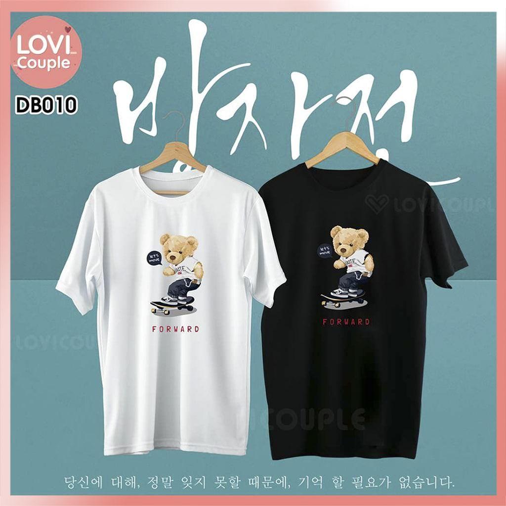 Áo Gấu Cute DB010