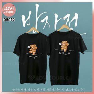 Áo Thun Cặp Đôi Gấu Cute DC012