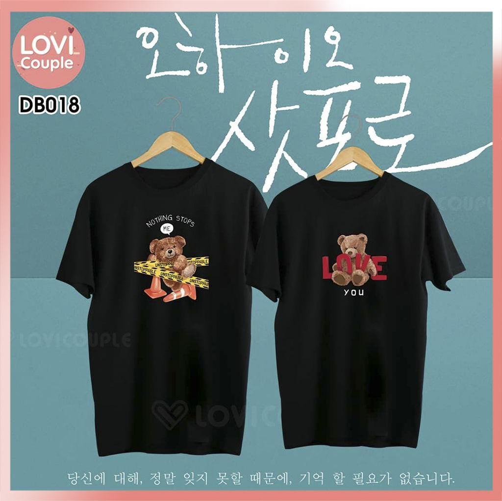 Áo Thun Cặp Đôi Loving Bear DB018