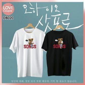 Áo Thun Cặp Gấu Love Song DB020